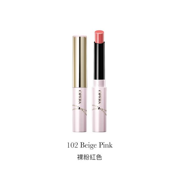 水漾透麗唇彩 裸粉紅色